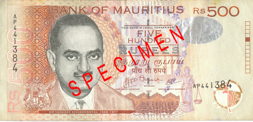 Security Features 500 | Bank of Mauritius