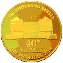 40th Anniversary of Independence of Mauritius Gold Coin